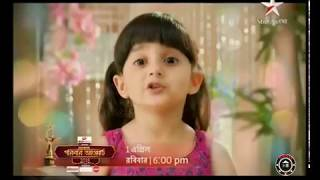 rakhi bondon Videos - 9videos tv