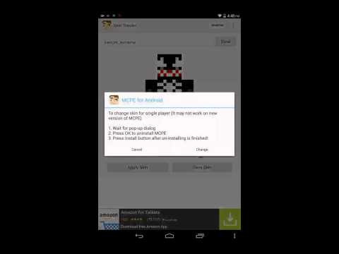 MCPE How to change your skin no jailbreak