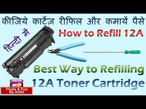 How to Refill 12A Toner Cartridge | Best Way for Refilling 12A Toner Cartridge 2018. In Hindi.