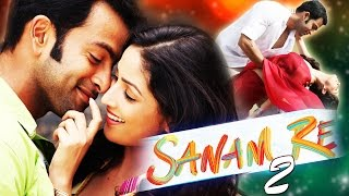 Sanam Re (2016) - Yami Gautam | New South Dubbed Hindi Movies 2016 Full Movie