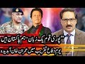 Kal Tak with Javed Chaudhry | 6 September 2018 | Express News