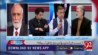 Hard Talk Pakistan With Dr Moeed Pirzada | 7 November 2019 | Irshad Bhatti | TSP