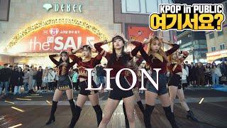 [여기서요?] (여자)아이들 (G)I-DLE - LION | 커버댄스 DANCE COVER @동성로