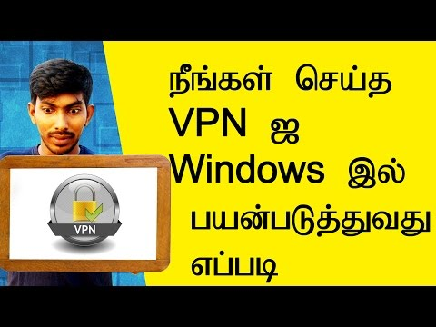 How to use your Own VPN on Windows Computer | TTG