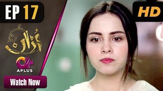 Pakistani Drama | Uraan - Episode 17 | Aplus Dramas | Ali Josh, Nimra Khan, Salman Faisal, Kiran