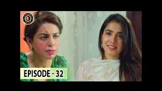 Aangan Episode 29 - Top Pakistani Drama - Getplaypk   The Fa