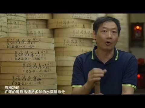 拾店:粵功造籠-西邊街德昌森記蒸籠