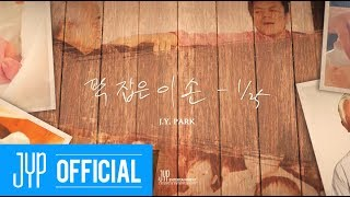 """J.Y. Park """"꽉 잡은 이 손(This small hand)"""" M/V"""
