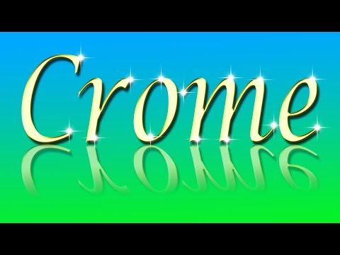 How To Make Crome Text In Photoshop -Photoshop Cs6-Hindi / Urdu Tutorial