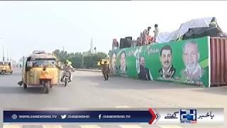 All set to welcome Nawaz Sharif in Gujranwala