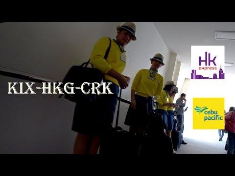 Hongkong express UO1845 From Kansai  & Cebu Pacific Air 5J149  To Philippine Clark Angels City