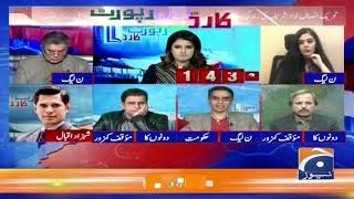 Babar Sattar | Nawaz Sharif Wapis Na Aye To Zimedar Koun?