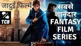 Top10 Hollywood Fantasy movies in Hindi ||Top 10 fantasy movies Hindi dubbed || The Choice Box