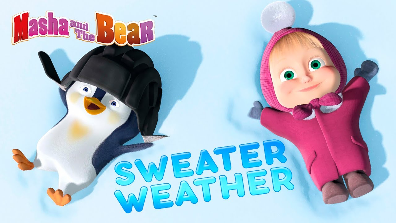 Masha and the Bear ☃️ SWEATER WEATHER ❄️⛸️ Best winter episodes collection 🎬 Cartoons for kids
