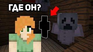 ЭТОТ ИГРОК НЕВИДИМ В ТЕНИ! КАК ЕГО ЗАМЕТИТЬ? - (Minecraft Murder Mystery)