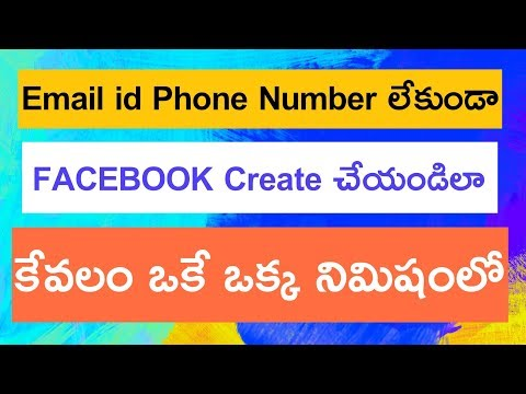 Create a Facebook ID Without Email ID and Phone Number || in telugu by Manikiran