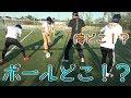 【自分探し】4vs4のブラインドサッカーに挑戦してみた!