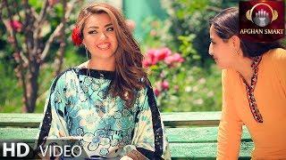 Parvaneh Parastesh - Qarsak OFFICIAL VIDEO