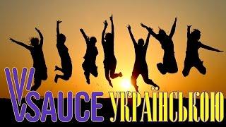 Download Що якби всі разом одночасно стрибнули? - Vsauce українською Video