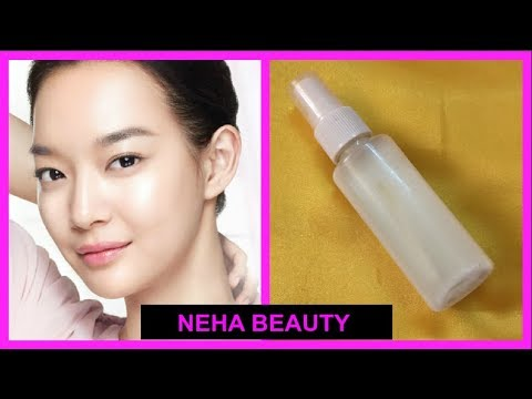 15 Minutes Skin Whitening Secret Remedy For Bright,Glowing Skin Naturally Get Milky Whiten Fair Skin