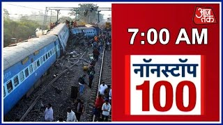 NonStop 100 : India Andhra Pradesh Train Crash Leaves 26 Dead And Ccores Injured