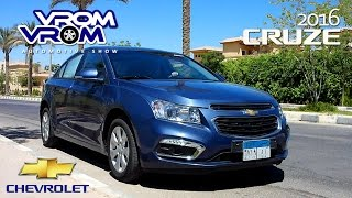 Chevrolet Cruze 2016 | Vrom Vrom Season 2 Episode 6 (New Season) | شيفرولية كروز 2016