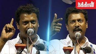 அரசியல் மீட்டெடுப்பு... Very Inspiring Speech | Director Samuthirakani | 41st Chennai Book Fair