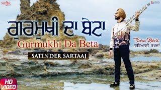 Satinder Sartaaj - Gurmukhi Da Beta | Seven Rivers | Beat Minister | Punjabi Songs 2019 | Saga Music