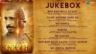 Kaashi - Full Movie Audio Jukebox | Sharman Joshi | Aishwarya Devan