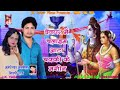 Download DJ Aditya Mintu Kumar MP3,3GP,MP4