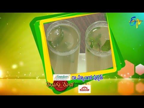 Raw Mango Sharbat  Telugu Ruchi   20th  March 2018   ETV  Telugu