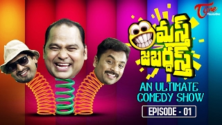 మస్త్ జబర్ధస్త్ | Masth Jabardasth | An Ultimate Comedy Show | Episode 1 | by SS Patnaik
