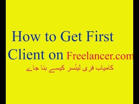How to get Client On Freelancer ( Urdu / Hindi )