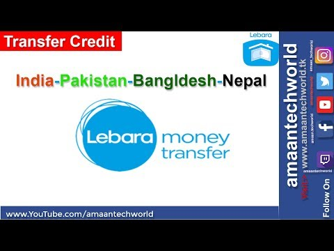 How to || Transfer? balance LEBARA! Saudi to india international mobile recharge