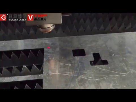 2mm aluminum sheet fiber laser cutting machine