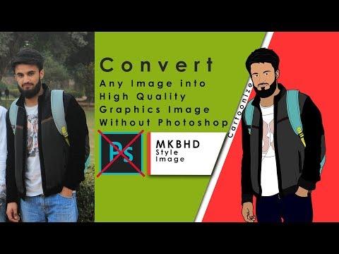 Create Your Own Cartoon Logo like MKBHD style Thumbnail | Latest 2018 |  🔥🔥🔥