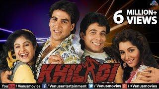Khiladi - Hindi Action Full Movie | Akshay Kumar Movies | Ayesha Jhulka | Latest Bollywood Movie
