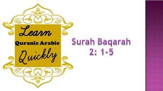 LQAQ # 3 Surah Baqarah verses 1 to 5