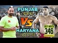 #346 Best Match | Dhanauri Punjab Vs Dhanauri Haryana | Jandpur Mohali Kabaddi Tournament