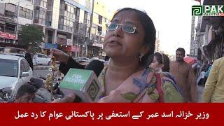 Public reaction on resignation of finance minister Asad Umar