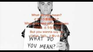 Justin Bieber/What do you mean? Lyrics 日本語歌詞付き