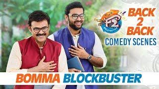 F2 Comedy Scenes Back to Back - Sankranthi Blockbuster - Venkatesh, Varun Tej