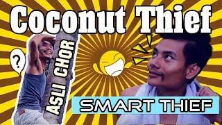 thief comedy