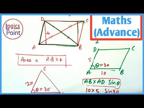 SSC CGL Advance Maths || Quadrilateral ( चतुर्भुज ) || Shortcut Tricks