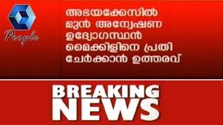 Breaking Now: അഭയകേസിൽ മുൻ അന്വേഷണ ഉദ്യോഗസ്ഥൻ മൈക്കിളിനെ പ്രതിചേർക്കാൻ സിബിഐ കോടതിയുടെ ഉത്തരവ്