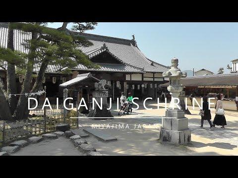 Japan, Miyajima -  Daiganji Schrine (2018)