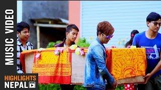 Sailo   New Nepali Modern Song 2074   Sajan Rai Ft. Durga Birahi, Manjita, Surbir Pandit