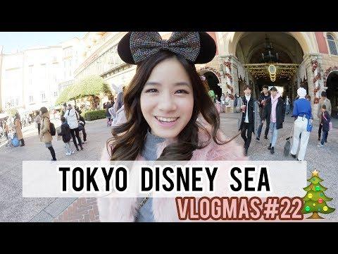 EAT ALL THE FOOD AT TOKYO DISNEY SEA | Vlogmas Day #22