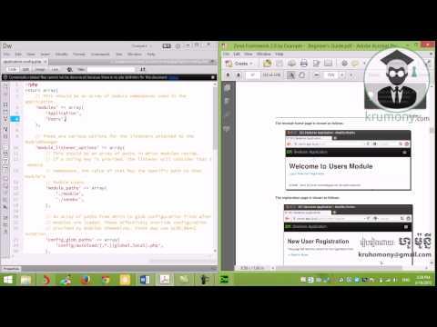 Learn Zend 2 | Create Users Module | PHP Framework | krumony