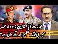 Kal Tak With Javed Chaudhry Pakistan India War 15 January 2018 Express News